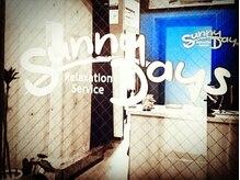 サニーデイズ(SunnyDays)
