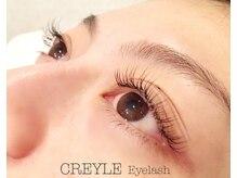 クレイル(CREYLE)/上ナチュラルコース/100本