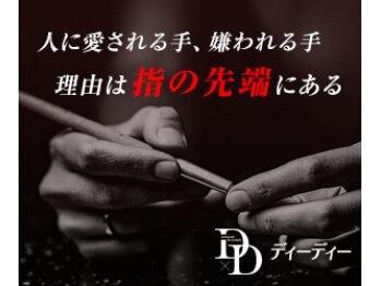 D×Dメンズネイル アンド アイラッシュ(D×D men's nail & eyelash)