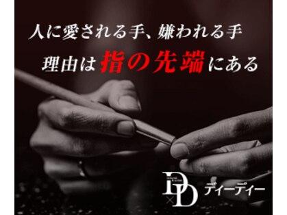 D×D men's nail & eyelash 【ディディ メンズネイルアンドアイラッシュ】(原宿・表参道・青山/エステ)の写真