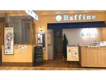 ラフィネ さんすて倉敷店の雰囲気(さんすて倉敷入ってすぐ見えてきます。)