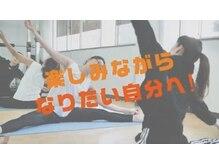 草香江トレーニングスタジオの詳細を見る