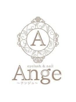 アイラッシュアンドネイル アンジュ(Ange)の写真/6月22日NEW OPEN☆まつ毛エクステつけ放題!