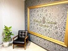 リラクシールーム(Relaxy room)