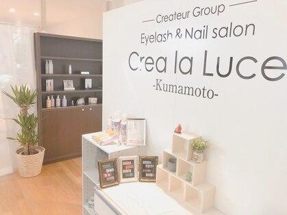 クレアラルーチェ 熊本店(Crea la Luce)の写真