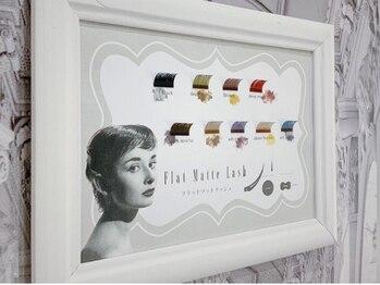 エピファニー(Epi phany Eyelash Salon)の写真/【次世代フラットラッシュ80本¥5900/100本¥6600】バインドロック/フラットラッシュ/ボリュームラッシュも◎