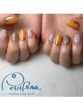 プチ ブラン(Petit BLANC)/夏ネイル♪シアーオレンジ