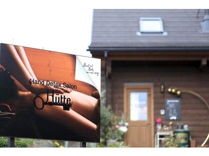 hand detox salon Hutte