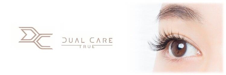 デュアルケアトゥルー(DUAL CARE TRUE)のサロンヘッダー
