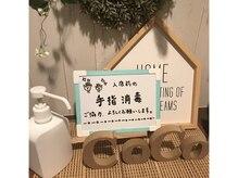 癒しやココ 青江店(CoCo)の店内画像