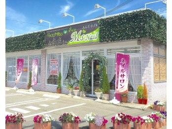 エムズ ネイル 東所沢店(M's Nail)