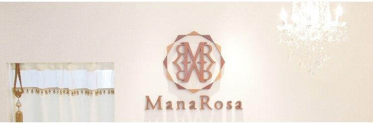 マナローザ(Mana Rosa)のサロンヘッダー