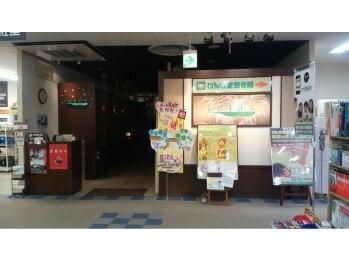 リラックス イオン大井店(埼玉県ふじみ野市)
