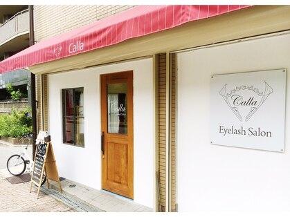 カラー 服部店(calla)の写真