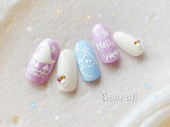ボネール(nail & eyelash Bounail)/パラジェル ハロウィンネイル