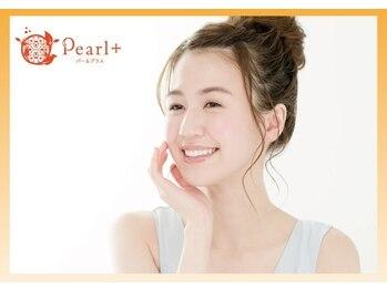 パールプラス 桑名店(Pearl plus)の写真/ブライダル脱毛★一生に一度の大切な日のために、透き通ったツルスベ美肌に導きます!自分史上最高の日に…