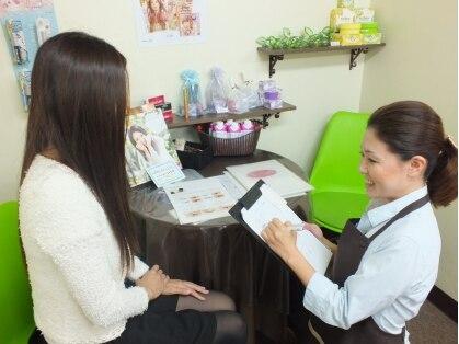 アイラッシュサロン ナップ(eyelash salon Nap)の写真