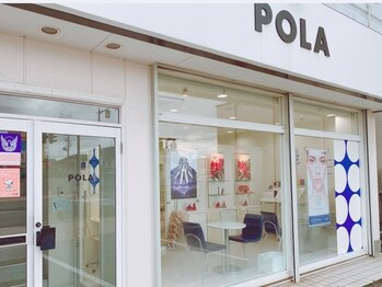 ポーラ ザ ビューティ 新潟店(POLA THE BEAUTY)/2019.12 店舗外観 更新しました
