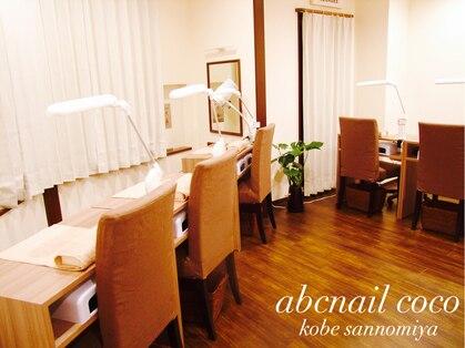 エービーシーネイルココ 三宮店(ABC NAIL COCO)の写真