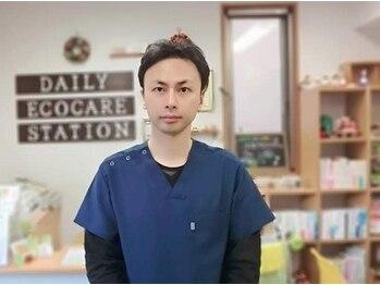 デイリーエコケアステーション(神奈川県藤沢市)