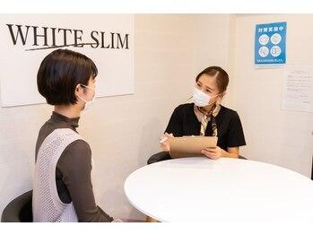 ホワイトスリム 天王寺店(WHITE SLIM)/丁寧&親切なカウンセリング★