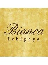 ビアンカ 市ヶ谷店(Bianca)Bianca 市ヶ谷店
