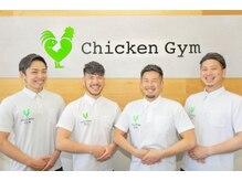 チキンジム 博多駅前店(Chicken Gym)の雰囲気(知識・経験豊富な頼れるトレーナー陣がお迎えいたします♪)