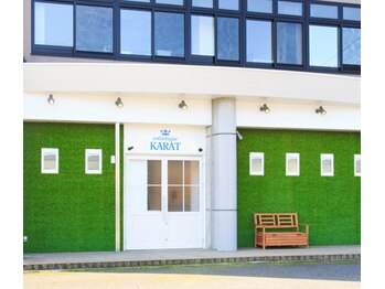 エステティークカラット 武生店(KARAT)(福井県越前市)