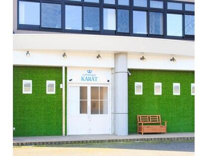 エステティークカラット 武生店(KARAT) image