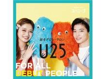 ユーニーゴ 駒川中野駅前店(U25)の詳細を見る