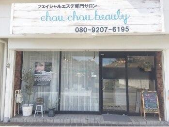 シュシュビューティー(chou chou beauty)(兵庫県神戸市北区)