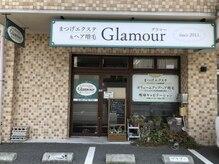 グラマー(Glamour)