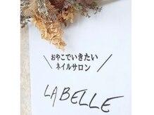 ラ ベル(LA BELLE)