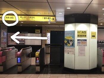 ナーズ アイラッシュ アンド アイブロウ バイ メディカルサロン(NAZ)/【道案内】表参道駅A4出口