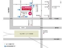 松山美容整体院/いよてつ高島屋から北に徒歩3分