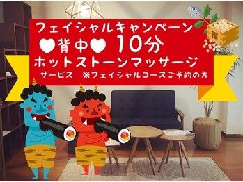 サロンフォービューティージュイール(salon for beauty Jouir)(香川県高松市)