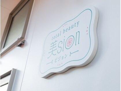 トータルビューティー ビジョン(美sion)の写真