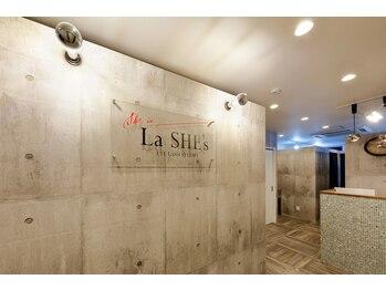 ラシーズ 高槻店(La SHE's)(大阪府高槻市)