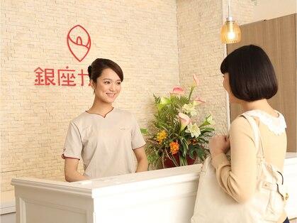 銀座カラー 北千住店の写真