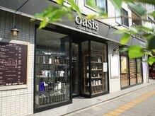 Nail salon oasis