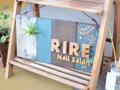 ネイルサロンリール(Nailsalon Rire)の写真