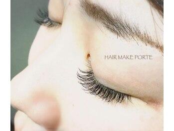 ヘアメイク ポルテ(HAIR MAKE PORTE)(岩手県盛岡市)