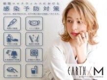アース モード エステアンドアイラッシュ 勝田台店(EARTH Mode)
