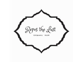ルポザルスト(Repos the Lust)(宮崎県宮崎市)