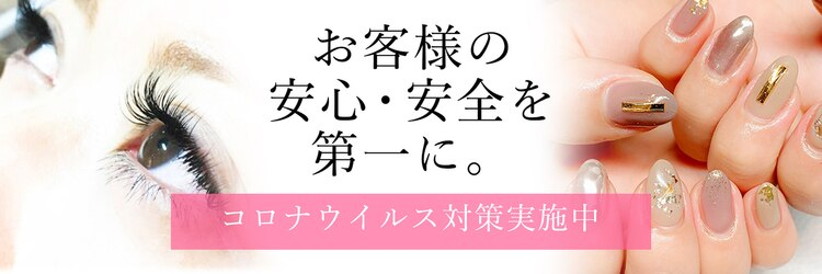 ラックスビー ネイルアンドアイラッシュ 阿倍野ルシアス店(LUXBE)のサロンヘッダー