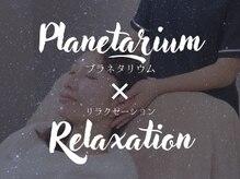 リラクゼーションテテ(Relaxation TETE)/