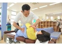 おおえのきトータルヘルスケアの雰囲気(身体の歪みを整えることで痛みや凝りを根本から改善!)