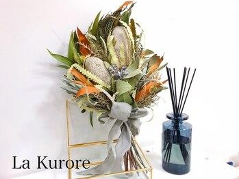 ラ クロレ(La kurore)(千葉県柏市)