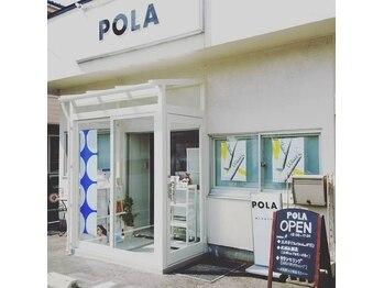 ポーラ 天童南店(POLA)(山形県天童市)