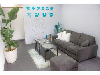 エンリケ 下関店(山口県下関市)